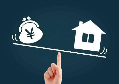 家賃収入に消費税は掛かるのか?