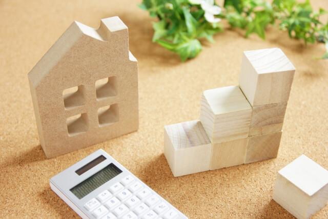不動産投資には年収がいくら必要ですか?