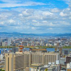 大阪で不動産投資を始める方法は?おすすめエリアや物件の選び方