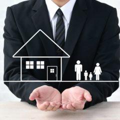 不動産投資の始め方|始める前の注意点と不動産投資の目的について