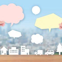 マンション一棟買いで失敗しない方法|不動産投資成功の秘訣は?