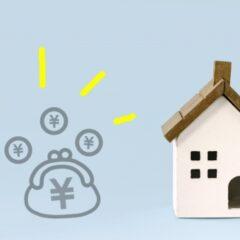 家賃収入に消費税はかかるの?それとも非課税?不動産投資の税金について