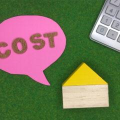 アパート経営の修繕費と経費にならない資本的支出の違いって何ですか?