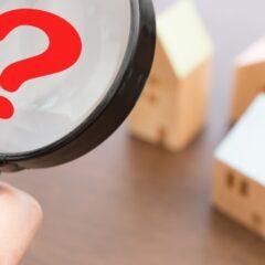 違法建築物件とはどのような物件ですか?